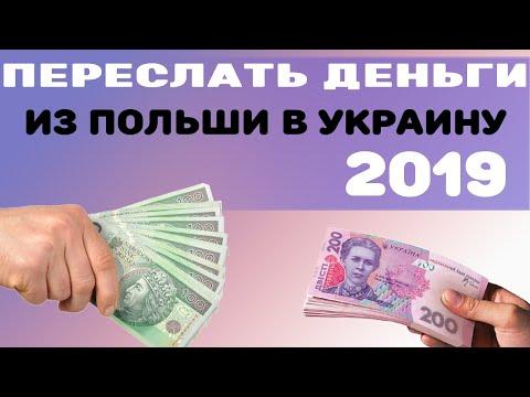 классика подарочном перевести деньги в россию из украины связать шапку крючком
