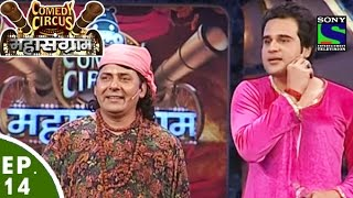 Comedy Circus Mahasangram - Episode 14 - Semi Final