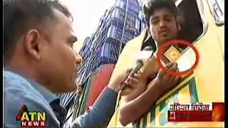 BD Police Officer taking bribe hiden cam report with proof   Bd police officer bribe scandal