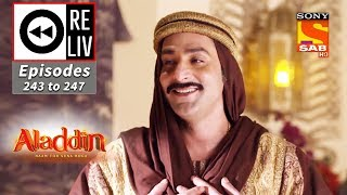 Weekly ReLIV - Aladdin - 22nd July To 26th July 2019 - Episodes 243 To 247