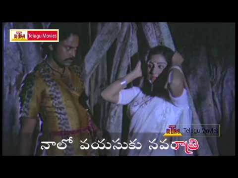 Song - Punnami Rathri Puvvula Rathri - In Punnami Nagu Telugu Movie (hd) video
