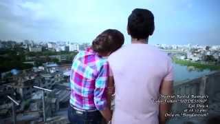 Uddeshsho Nei by Tahsan 'Eid Special Video'