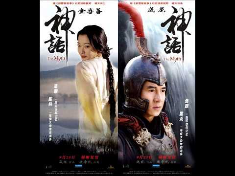 The Myth (神话) Ost - 15 Treasure Yourself  把握住現在的你 video