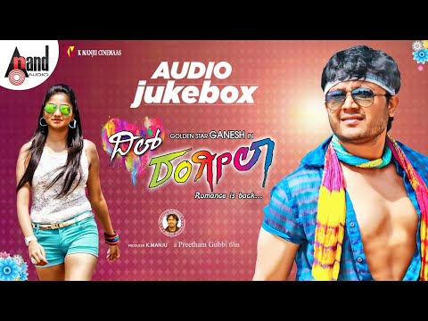 Dil Rangeela All Songs JukeBox - Golden Star Ganesh Rachita...