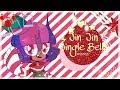Jin Jin Jingle Bells Animation Meme Flipaclip Murry Chrimas mp3