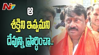 Director Ram Gopal Varma Visits Tirumala | Offers Special Prayers | NTV