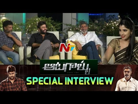Aatagallu Movie Team Special Interview | Jagapathi Babu | Nara Rohith | Paruchuri Murali | NTV