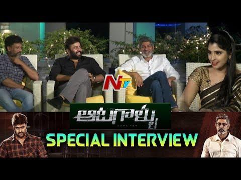 Aatagallu Movie Team Special Interview   Jagapathi Babu   Nara Rohith   Paruchuri Murali   NTV