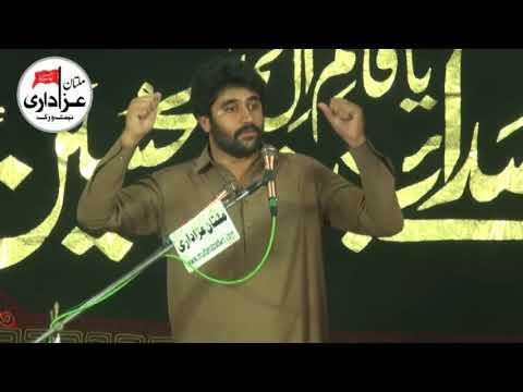 Zakir Syed Aoun Sabir SHah | 11 May 2018 | YadGar  Great Qasiday |Jalsa Zakir Ghulam Abbas Mesam
