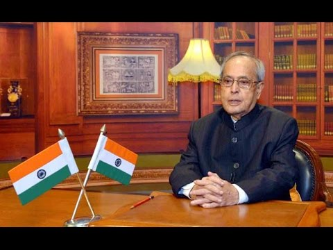 President Pranab Mukherjee Full Speech | 67th Republic Day