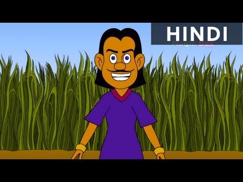 Tiger And The Golden Bangle - Hitopadesha Tales In Hindi - AnimationCartoon...