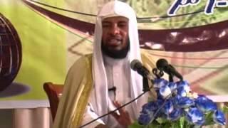 Ya Muslim Nagade Sen-megebar Part 4 By Shek Hamid Mussa  ( Amharic Dawa