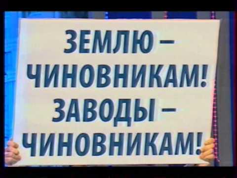 Песня про чиновников, КВН Нягань.mpg