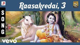 Bajaregopalam - Raasakredai II Tamil Song | Chitra