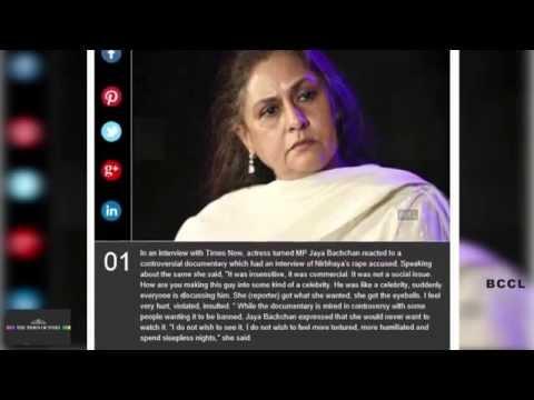 Jaya Bachchan:  Rapist was made into a celebrity - TOI