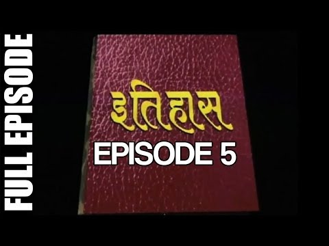 Itihaas - Episode 05 (full Ep) video