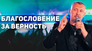 Воскресное служение онлайн / 15 ноября / Владимир Мунтян