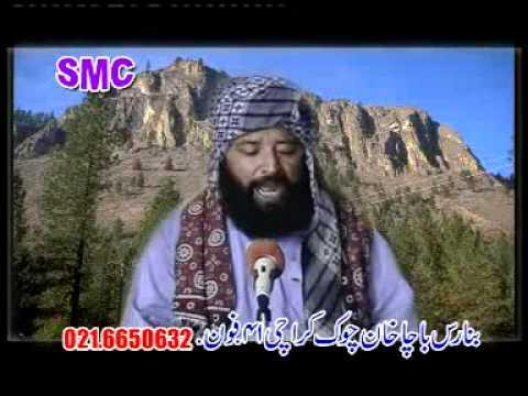 Maa Da Khpali Bandagai Pa Laar Rawan Kay Ihsanullah Farooqui (vol-14).mp4 video