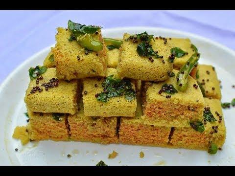 gujrati dhokla recipe | कढाई में बनाएं परफेक्ट गुजरती ढोकला | perfect dhokla recipe | moms kitchen