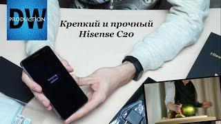 Крепкий смартфон Hisense C20. Распаковка и обзор.
