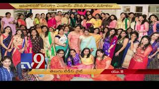 Telugu Ladies Night in Manchester || UK