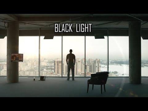 Black Light / Короткометражный фильм