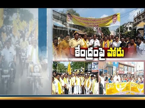TDP Holds Protest @ Across the State | Demands for Special Status & Oppose to IT Raids