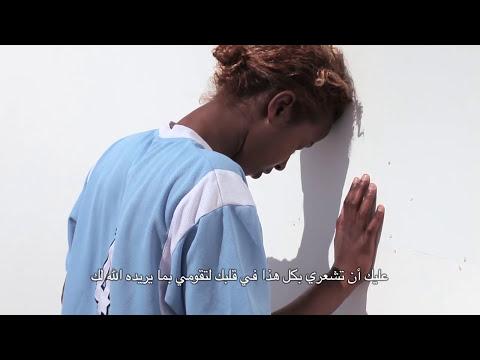 معرض هيا: النساء العربيات في الرياضة  Hey'Ya:Arab Women in sport