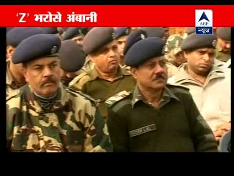 ABP News special:Mukesh Ambani will get 'Z' category security