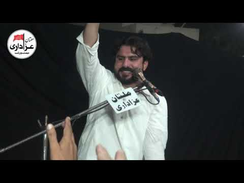 Zakir Shafqat Raza Shafqat I YadGar Majlis 6 Zilhaaj | Qasiday , Safdar Laaj Eid Gah Multan |