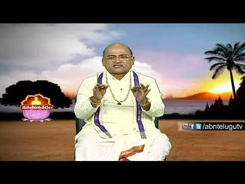 Garikapati Narasimha Rao about Devotion | Nava Jeevana Vedam | Episode 1394 | ABN Telugu