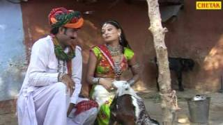 Albeli Byan - Miss Call - Rajasthani Songs