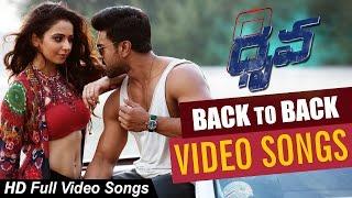 Dhruva Movie    Back to back    Full Video Songs    Ram charan, Rakul Preet