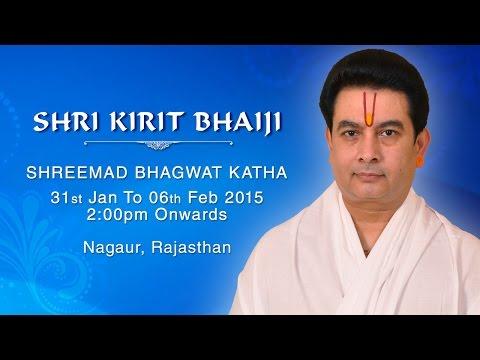 Shreemad Bhagwat Katha - Shri Kirit Bhaiji Maharaj - Nagaur Rajasthan (day 6) video