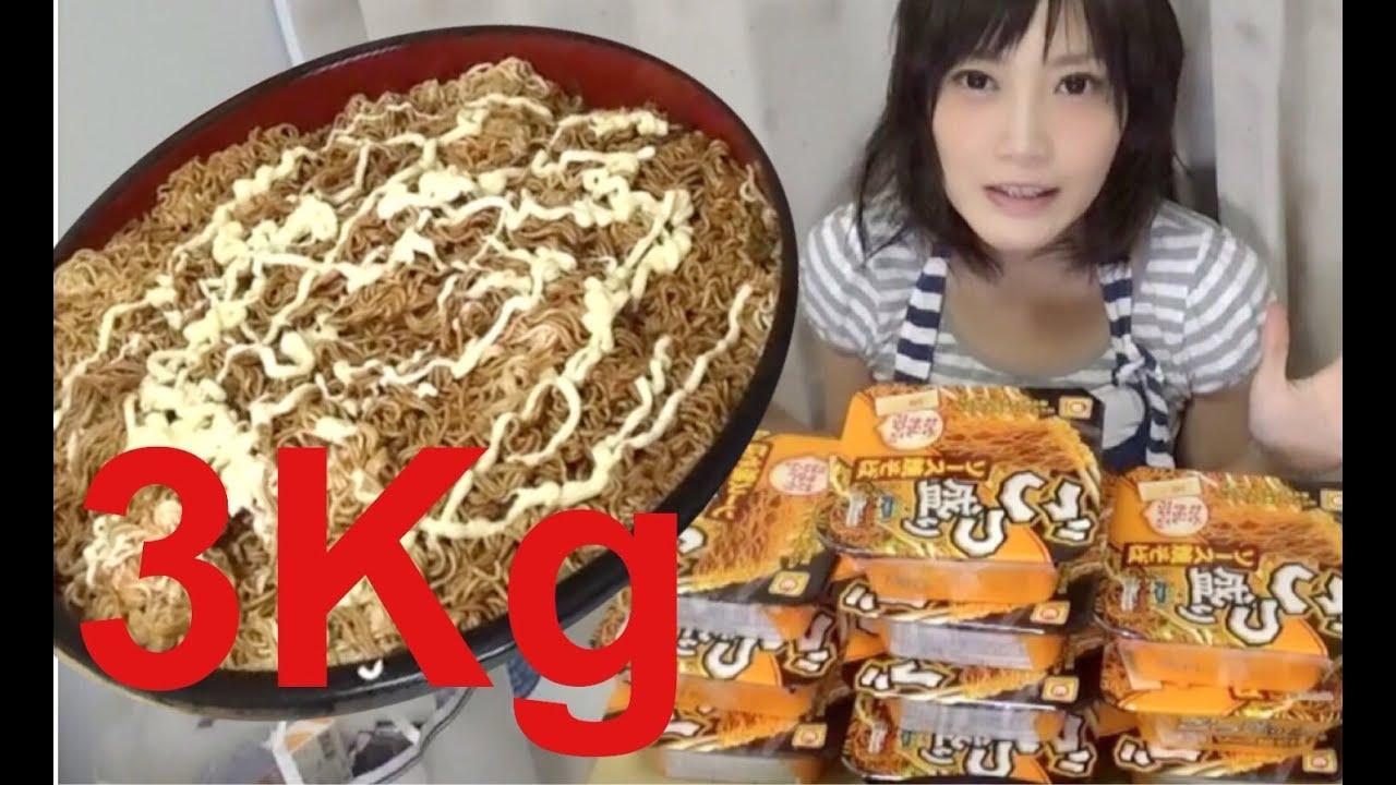 [Yuka Kinoshita, Eat Noodles 3 KG in 3 Minutes.] Video