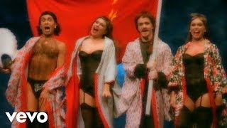 Клип Army Of Lovers - Sexual Revolution