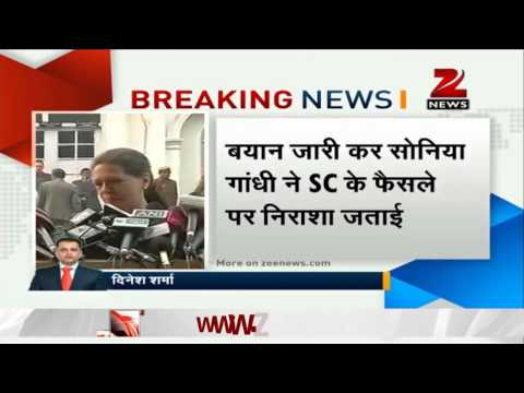 Disappointed with SC ruling on homosexuality: Sonia Gandhi