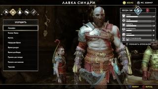 God of War 4 (#15) PS4 Pro 60fps