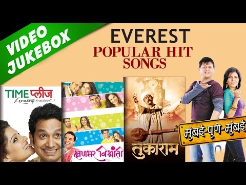 Everest Popular Hits | Jukebox video