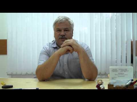 Видео как снять отек после гипса