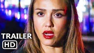 EL CAMINO CHRISTMAS Official Trailer (2017) Jessica Alba, Dax Shepard Comedy Movie HD