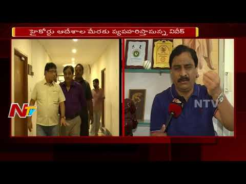 President Vs Secretary || Internal Conflicts In Hyderabad Cricket Association || NTV