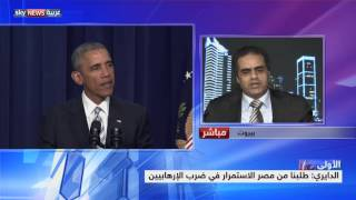 الأزمة الليبية بمجلس الأمن