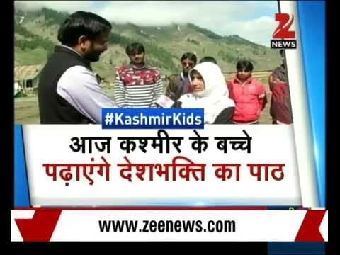 What does children of Kashmir think about India, terrorism and peace? Part-II
