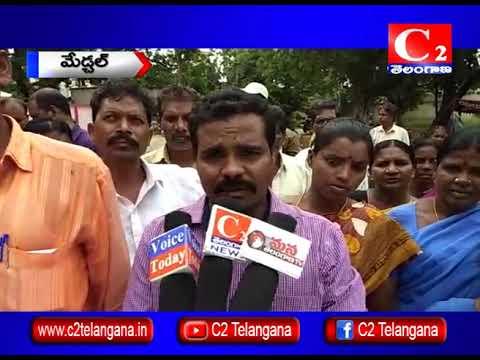 మేడ్చల్ : గ్రామా పంచాయతీ కార్మికుల నిరవధిక సమ్మె | 08-08-2018