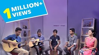 The Most Viral Song | Moyna | ময়না | KureGhor | কুঁড়েঘর | Live Performance