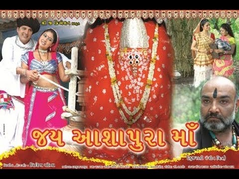 Jai Aashapura Maa - Part - 10 - Gujarati Movie Full video