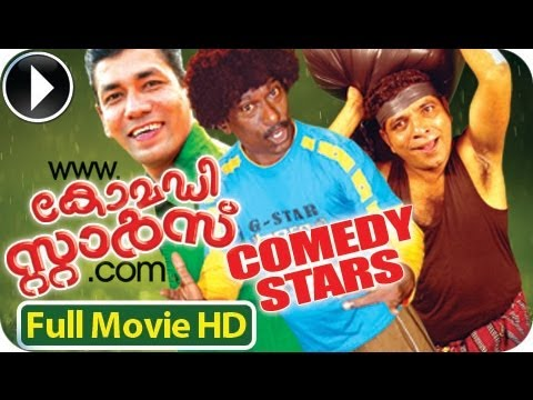 Www.Comedy Stars.Com || Malayalam Comedy Full Movie 2013 Official [HD]