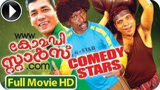 Tejabhai & Family - Www.Comedy Stars.Com || Malayalam Comedy Full Movie 2013 Official [HD]