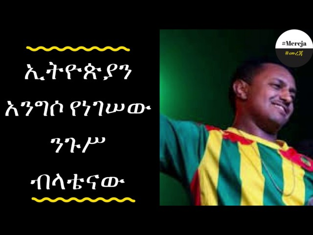 ETHIOPIA -The king-boy really defines Ethiopia